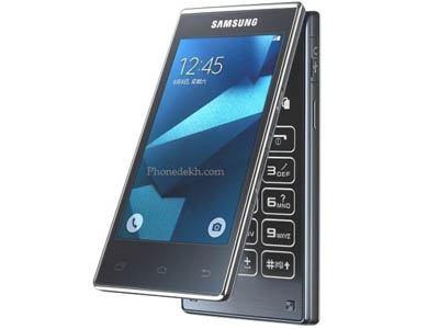 Samsung-G9198-Flip