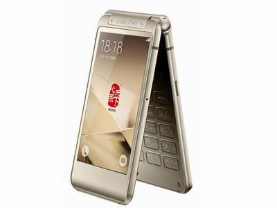 hp-android-lipat-samsung-w2016