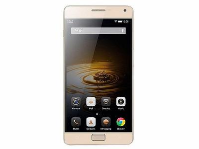 lenovo-p2-warna-gold